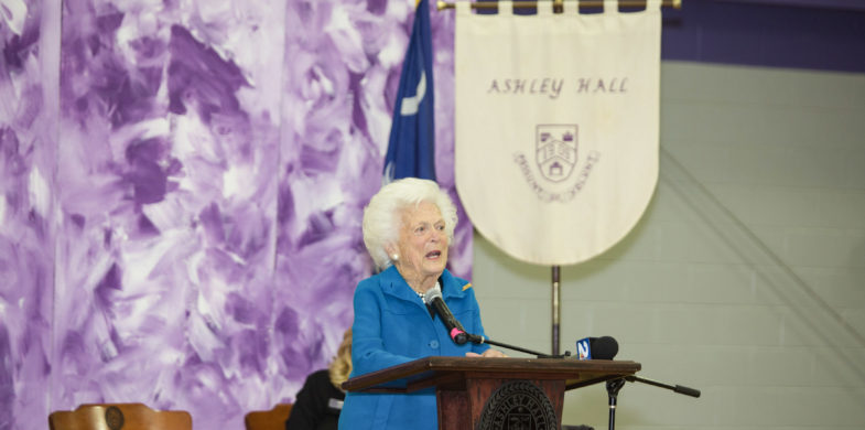 Barbara Pierce Bush '43 | Ashley Hall School in Charleston, SC